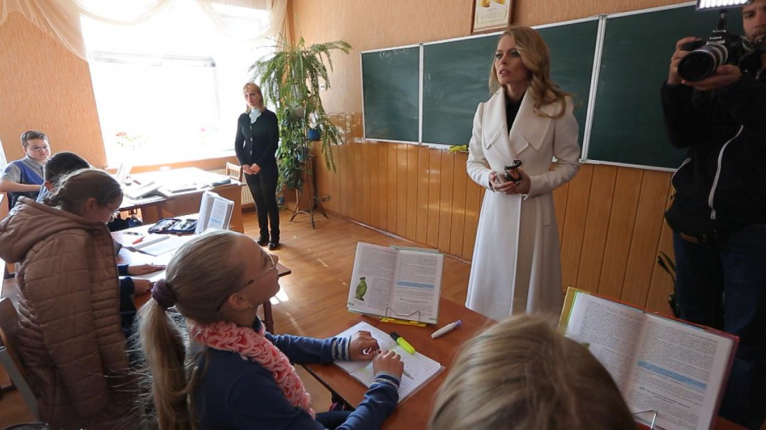 Ольга Фреймут на проверке