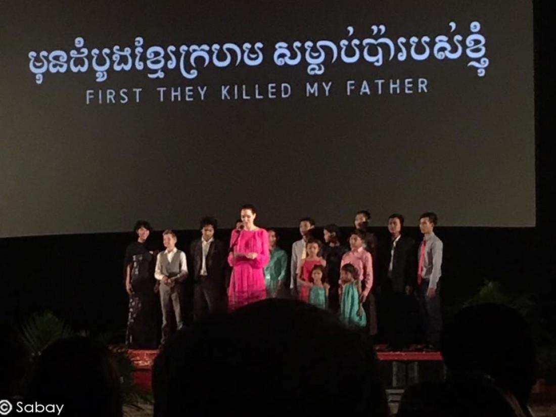 Анджелина Джоли презентовала свой фильм в Камбодже