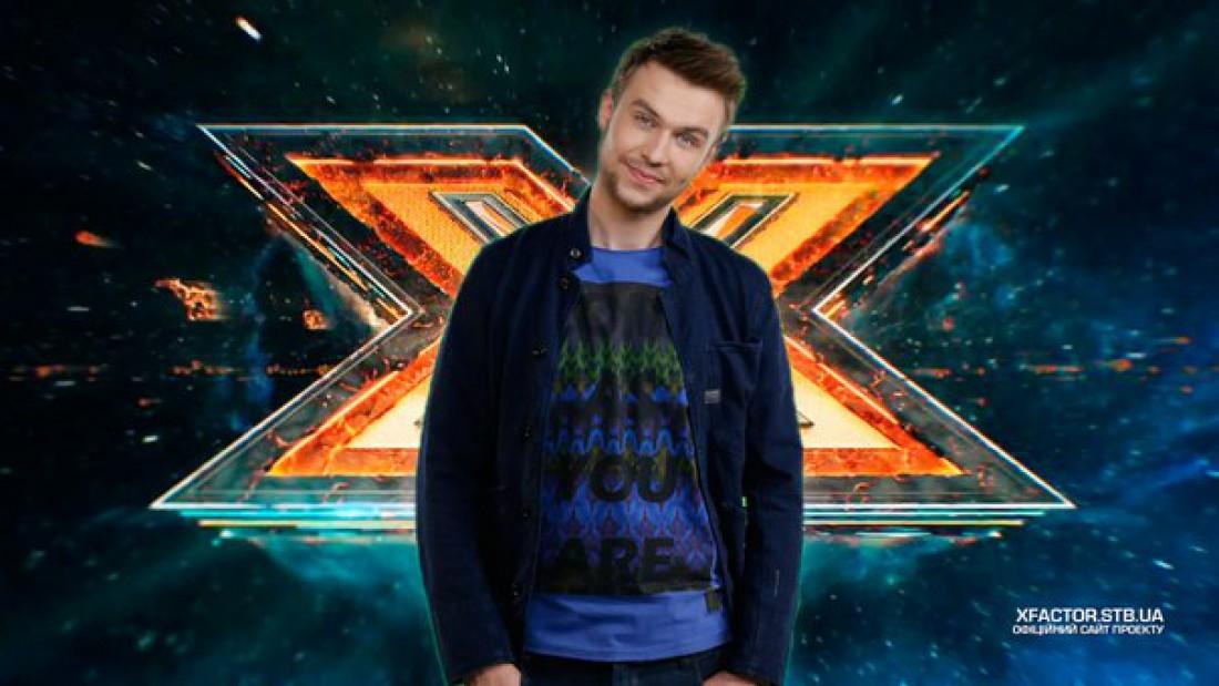 Х-фактор 6 сезон пятый выпуск: Андрей Инкин