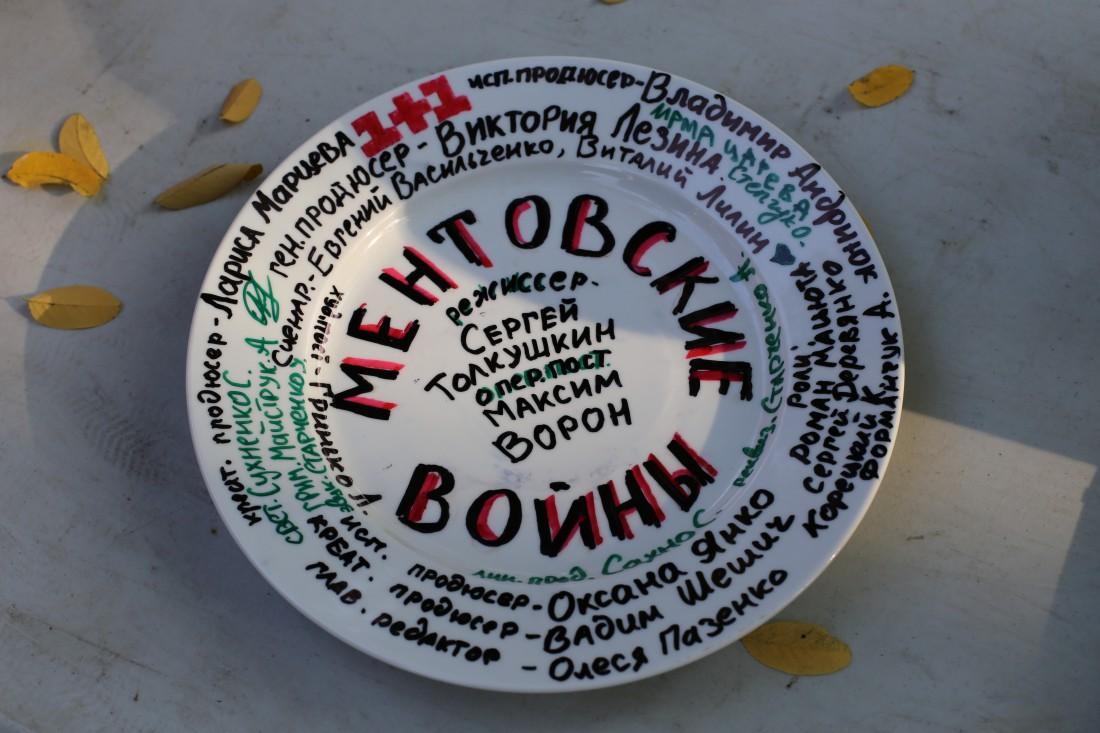 Традиционная тарелка на съемках