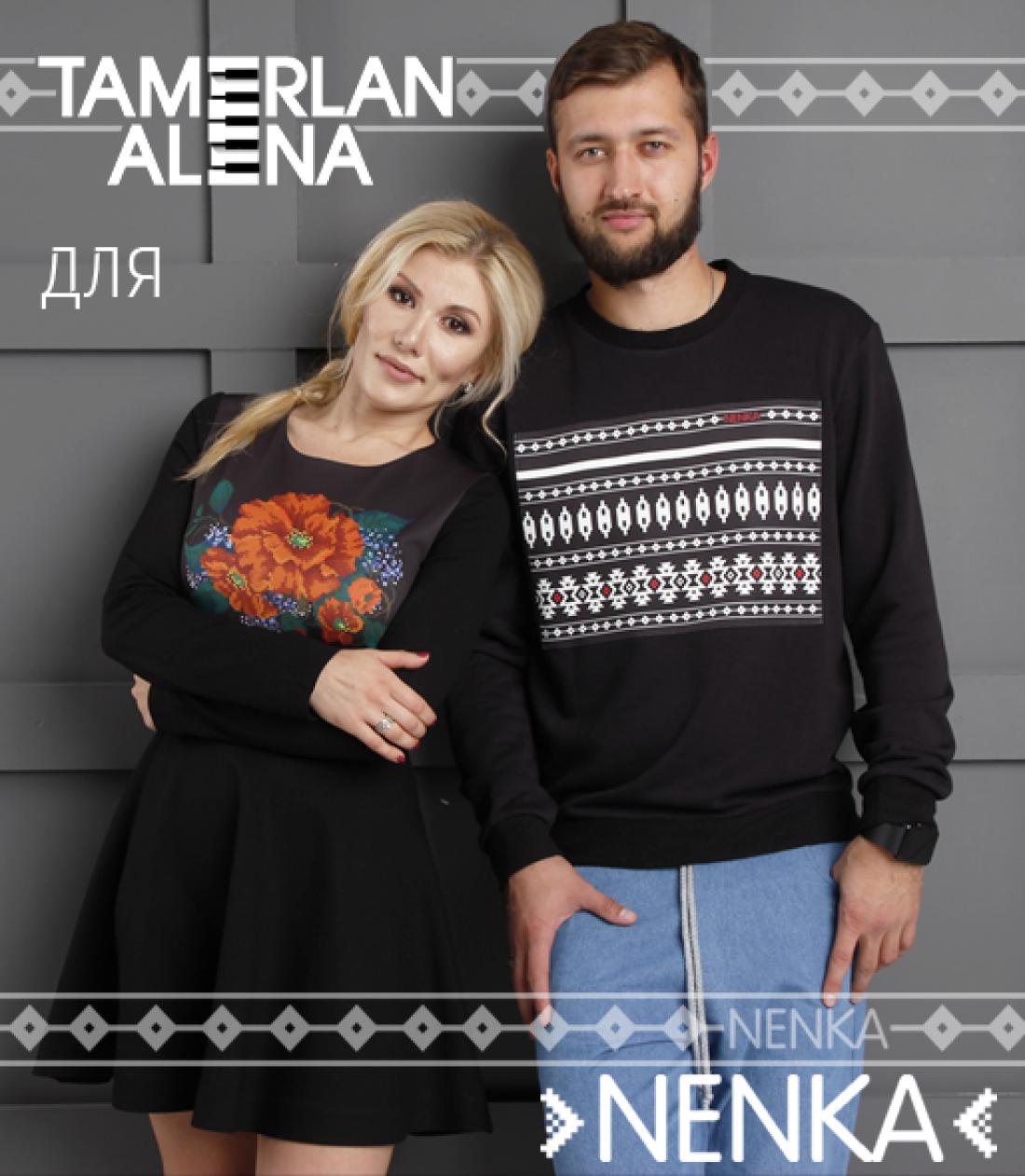 Тамерлан и Алена Омаргалиева снялись в лукбуке украинского бренда