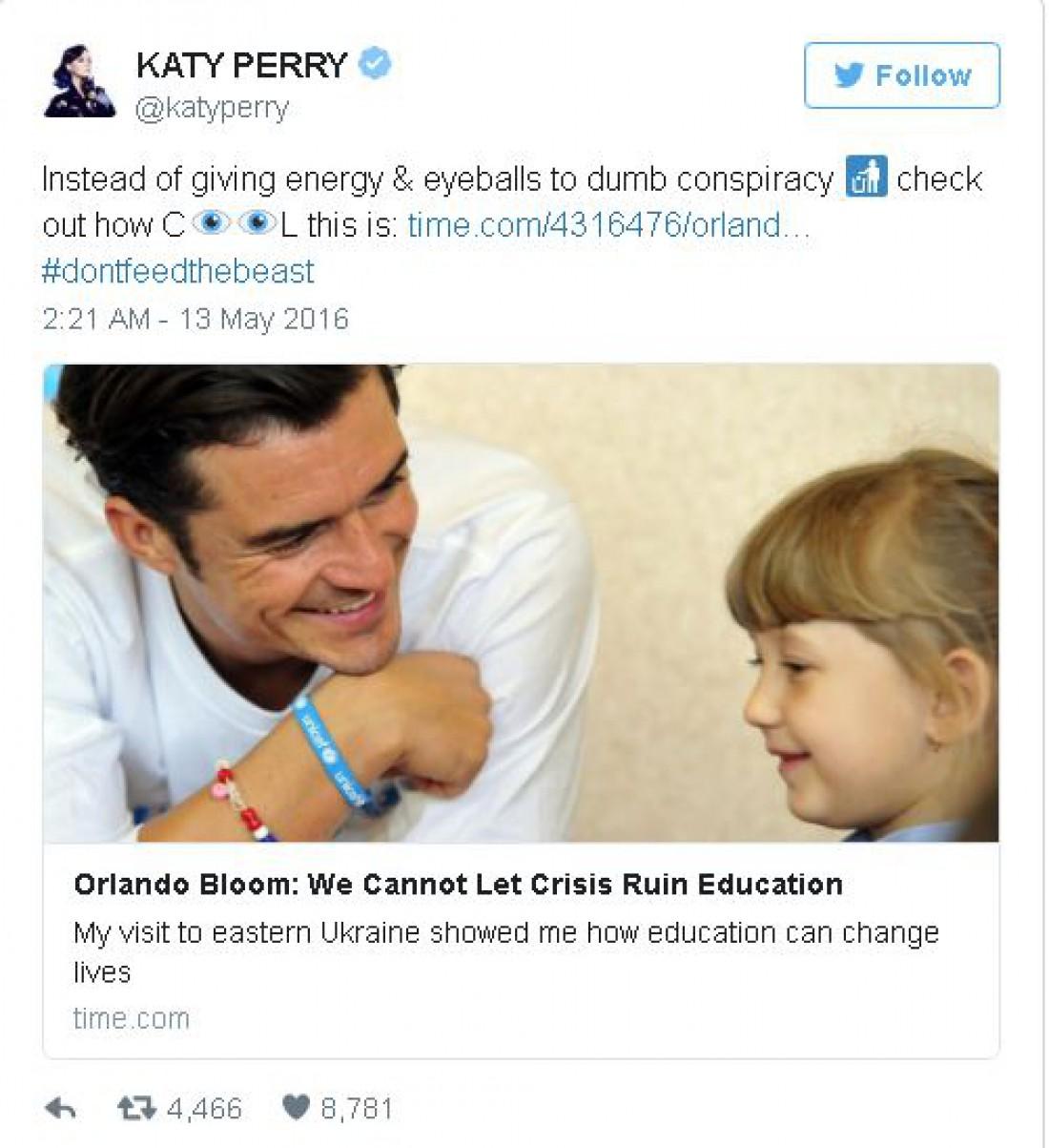 Пост в Twitter Кэти Перри