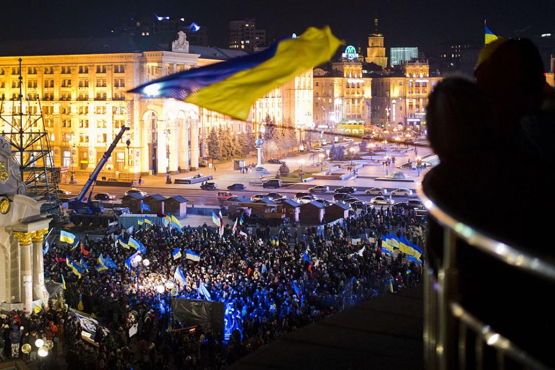 День Достоинства и Свободы в Украине: история праздника