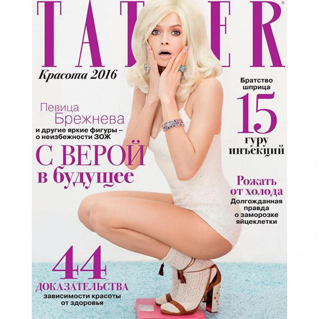 Певица украсила обложку российского журнала