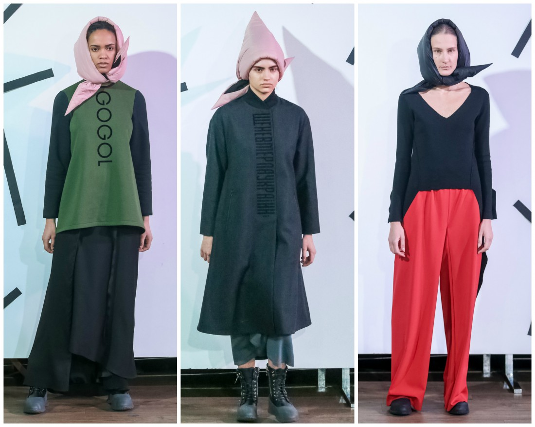 Vozianov Fall-Winter 17-18