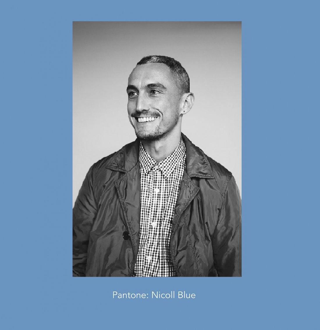 Nicoll Blue – новый оттенок института Pantone