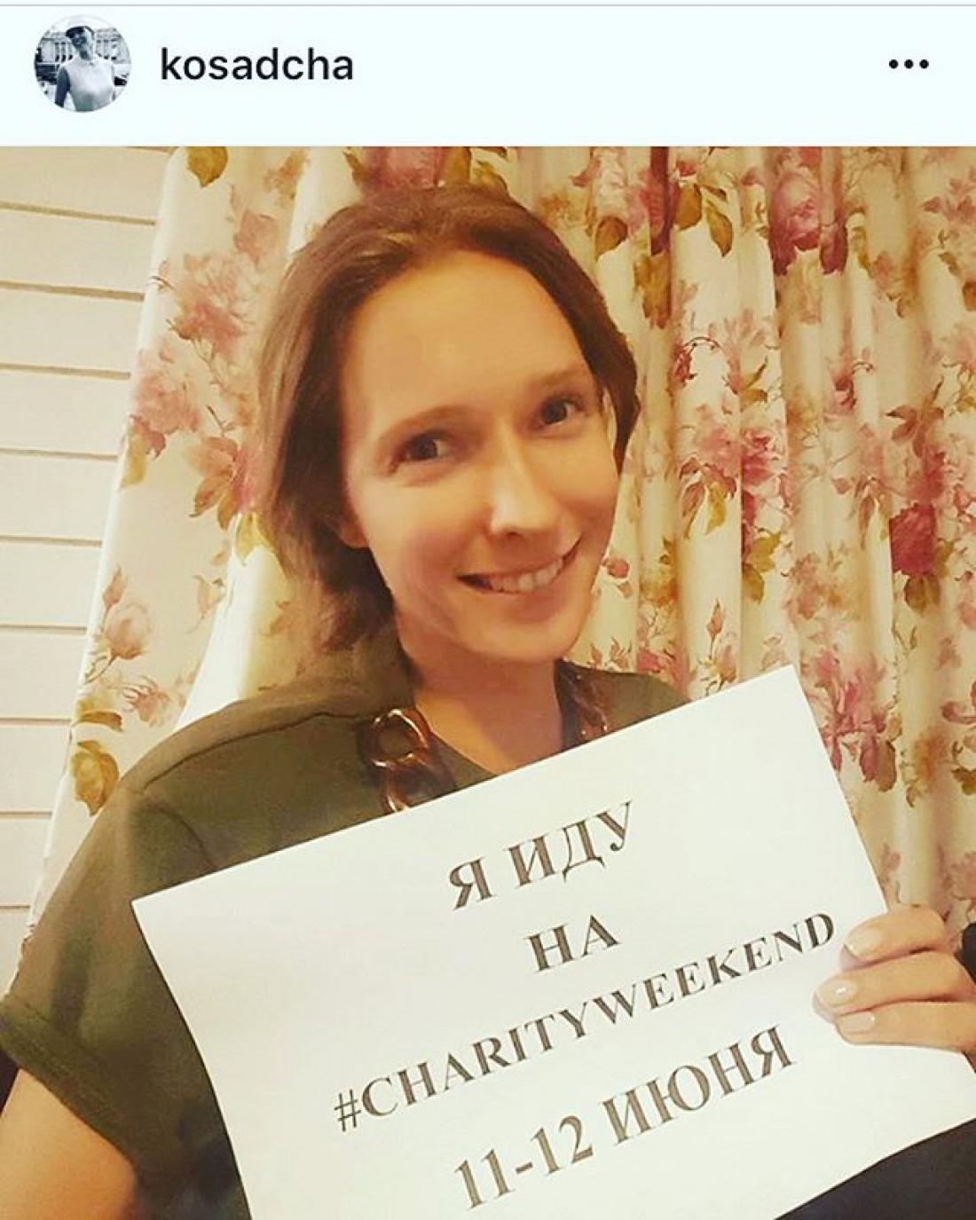 Катя Осадчая поддержала инициативу Маши