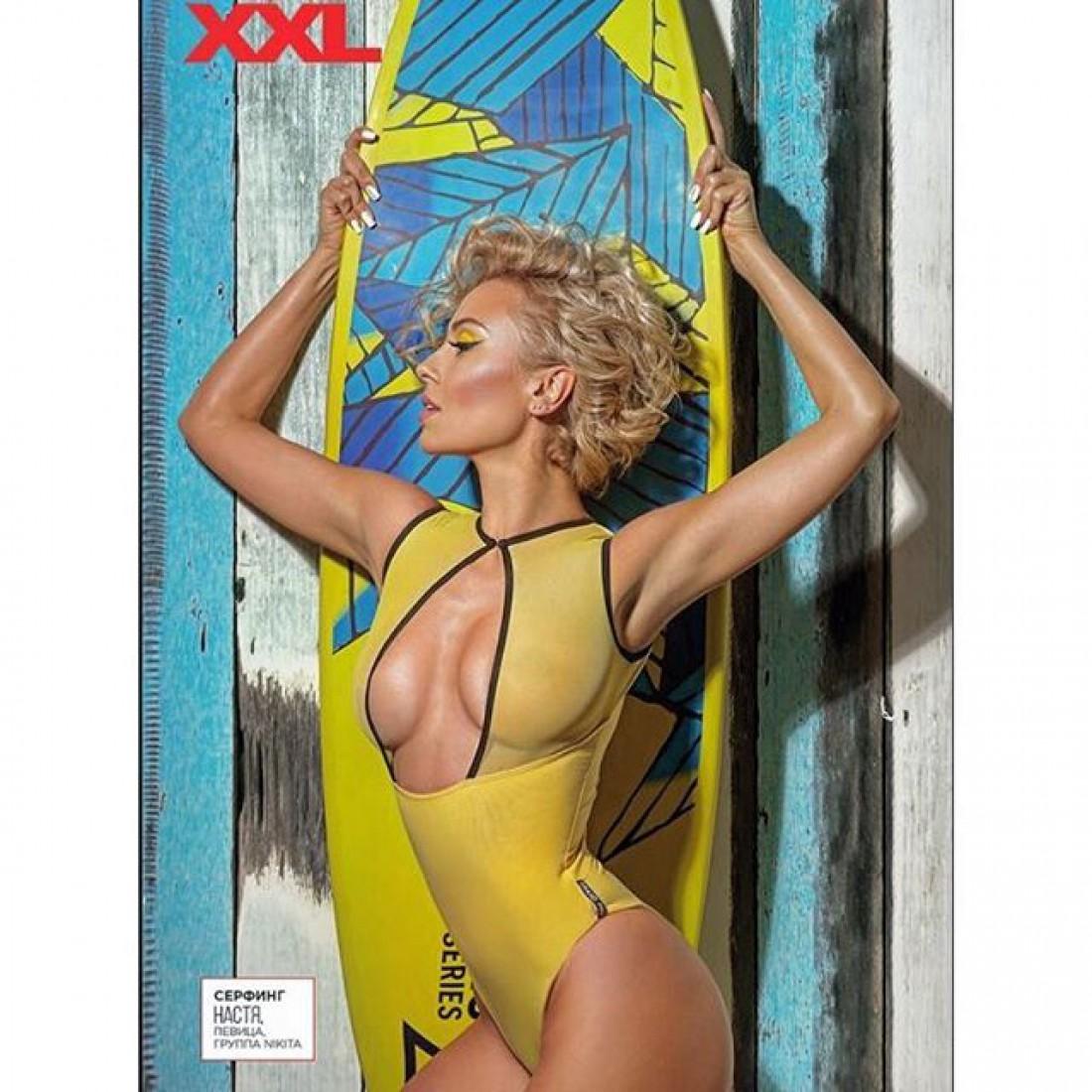 Сексуальная Нана на страницах мужского журнала