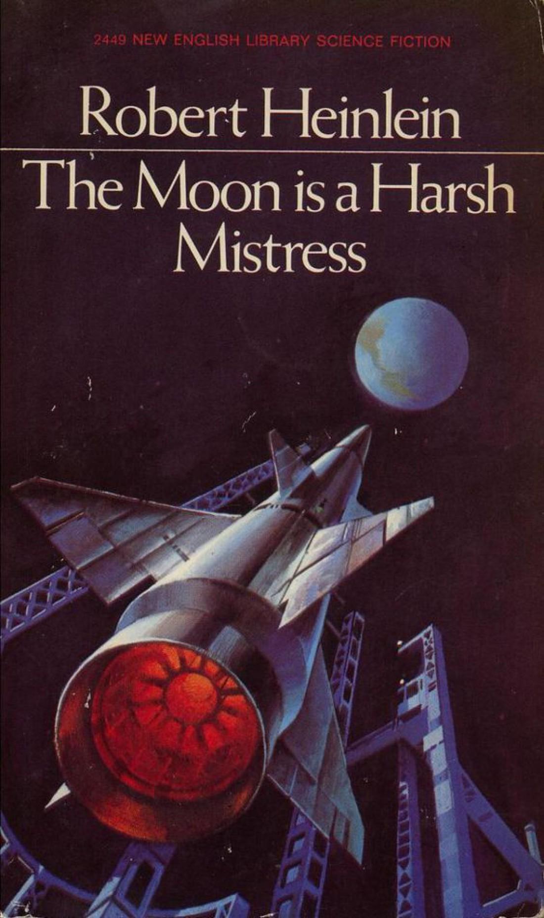 Подборка книг от Илона Маска: