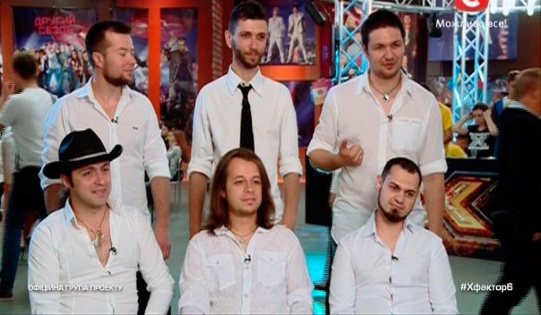 Х-фактор 6 сезон: Группа Белая башня