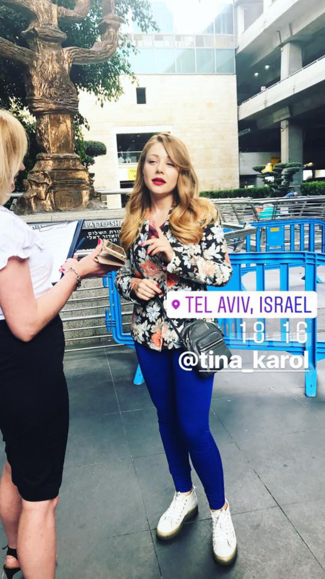Тина Кароль в Израиле