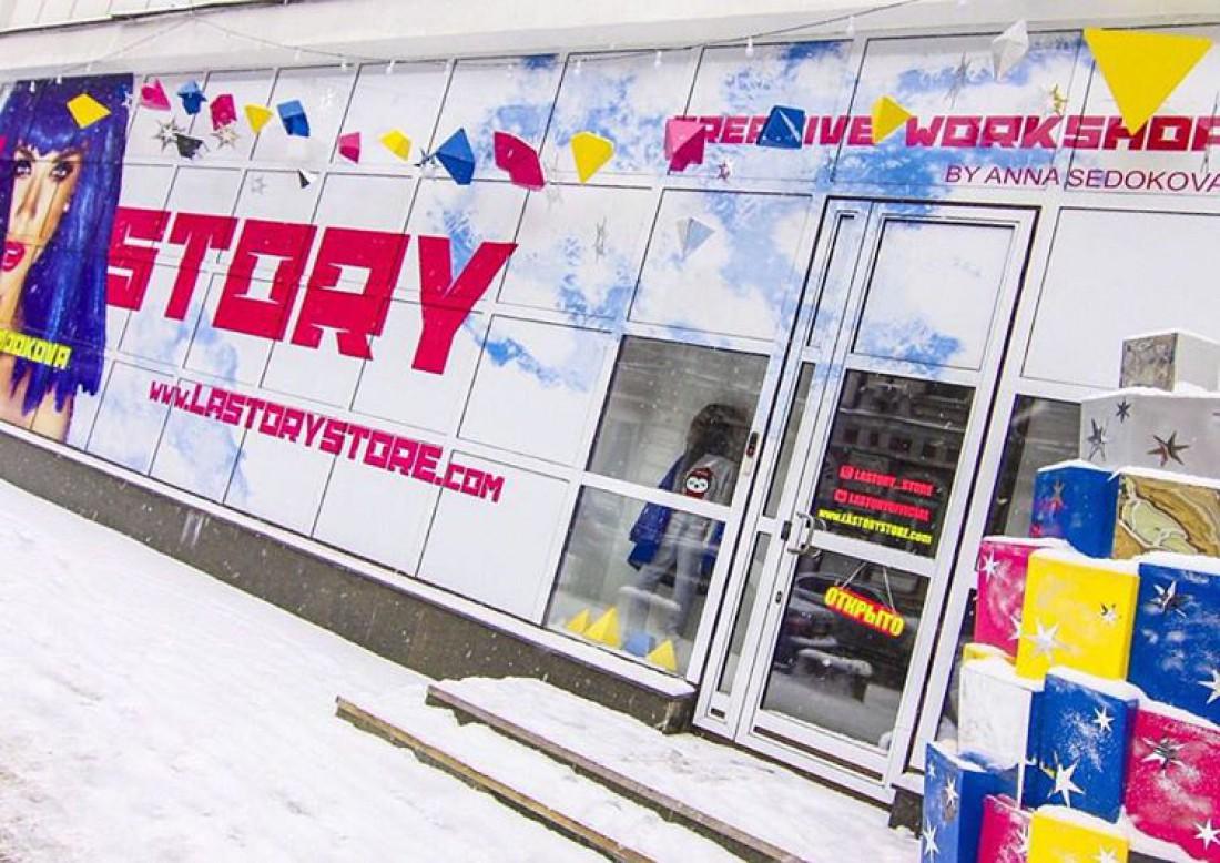 Витрина магазина певицы. Фото, которое разместила Анна