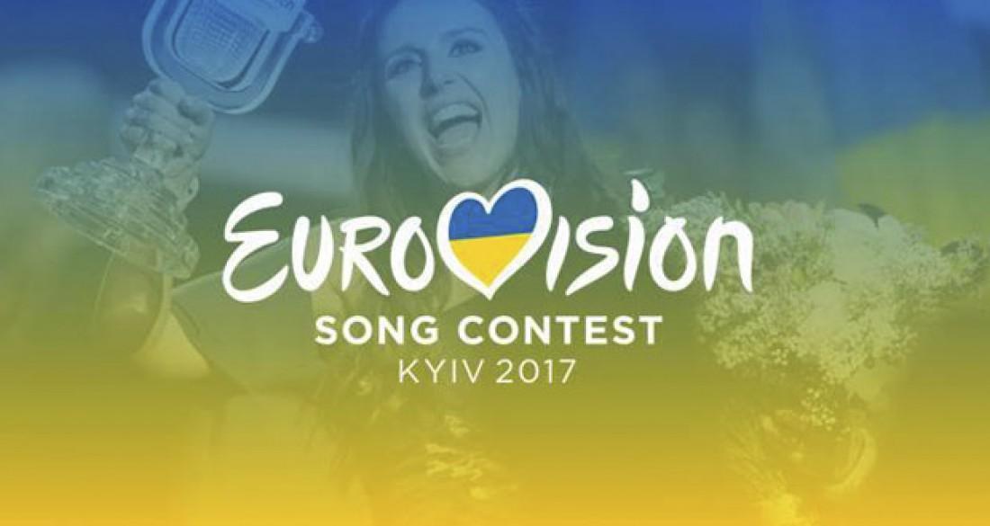 Евровидение 2017: организаторов конкурса призвали уважать суверенитет Украины