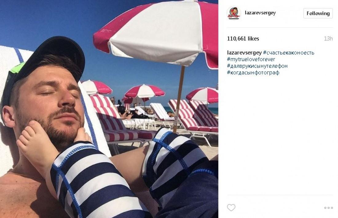 Сергей Лазарев поделился фото ссыном впроцессе отдыха