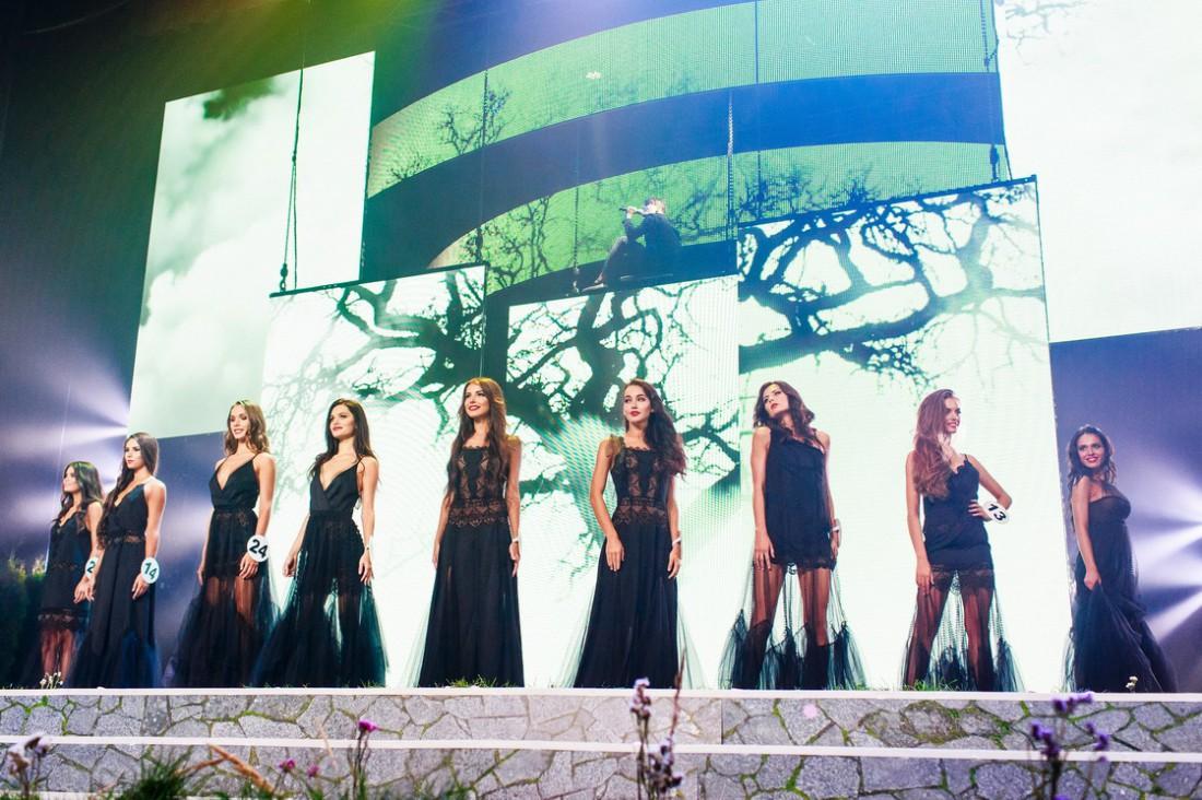 Конкурс Мисс Украина