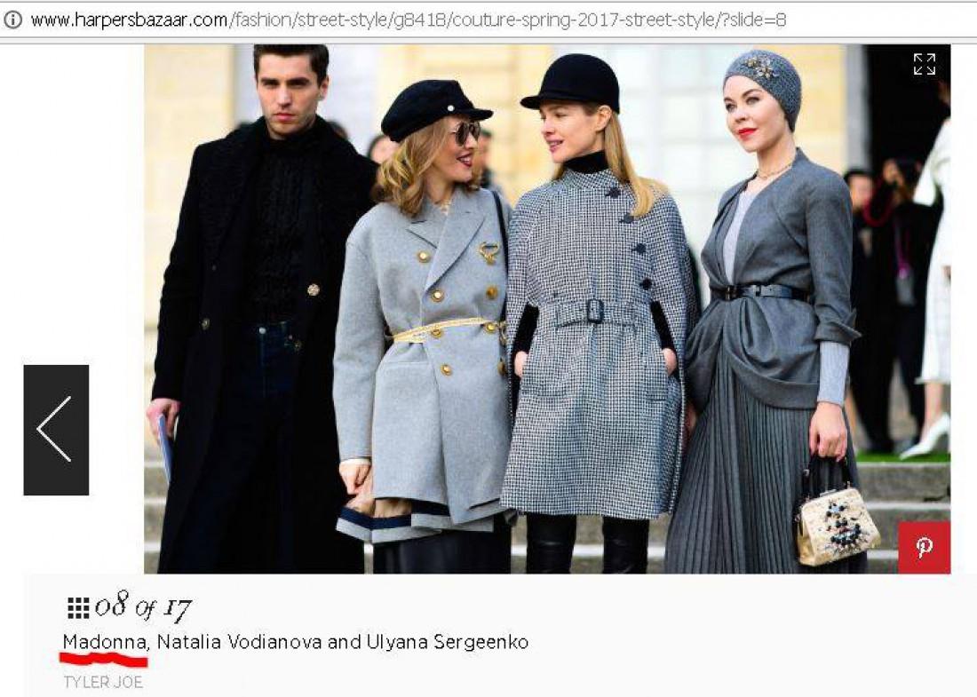 Harpers Bazaar перепутал Собчак с Мадонной