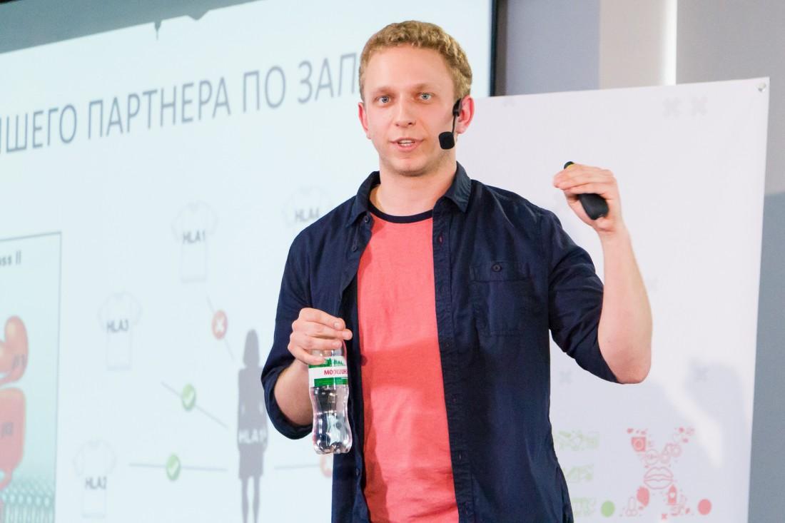 Александр Коляда