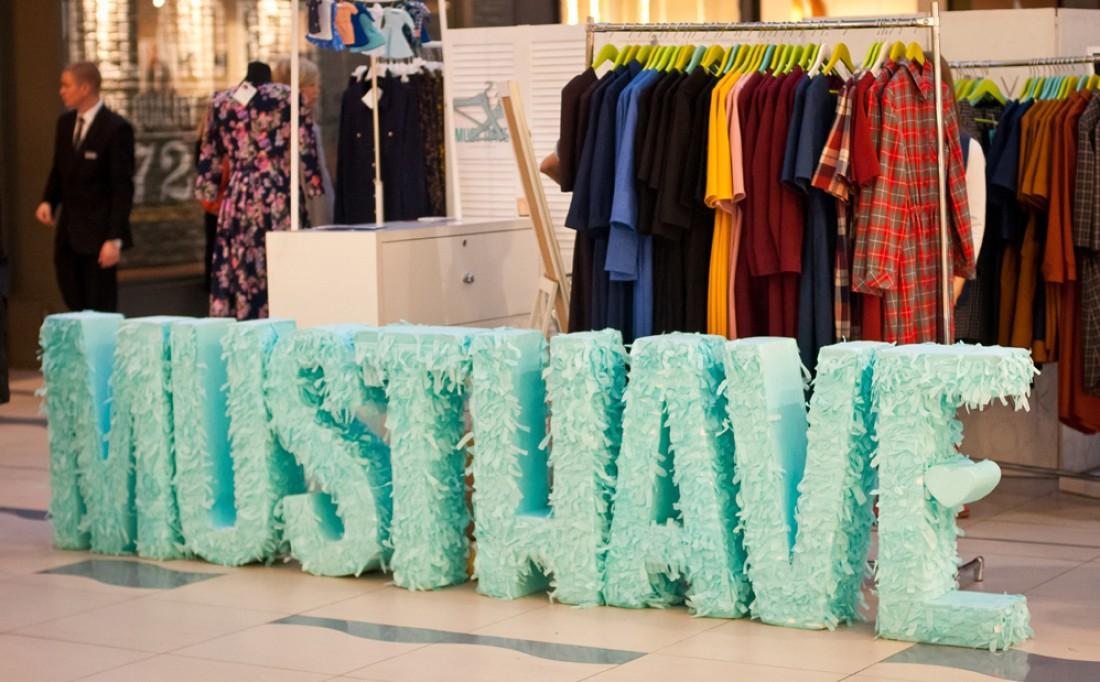 Ukrainian Fashion Market выступает за украинское