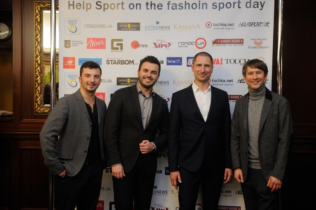 Helpsport on the fashion day