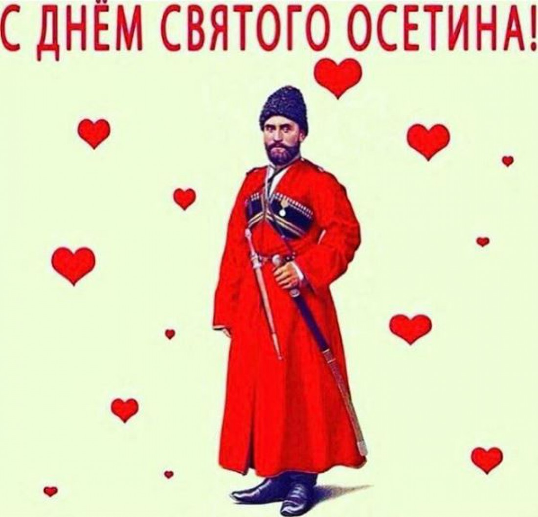 Как супруг Маши Ефросининой поздравил ее с 14 февраля