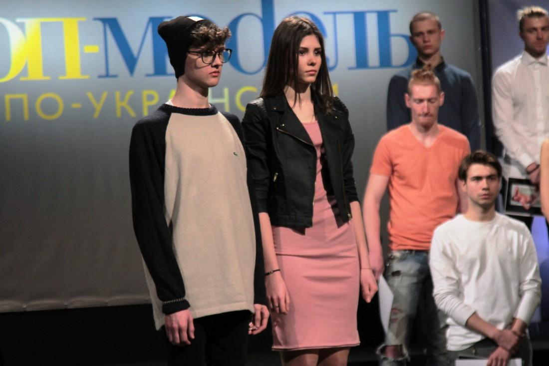 Топ-модель по-украински (Новый канал)