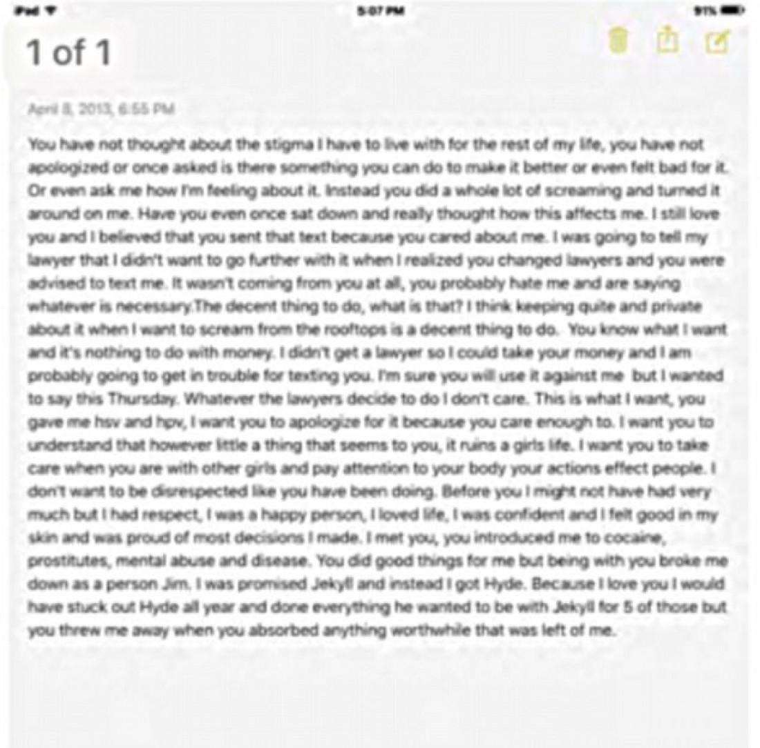 Письмо Катрионы