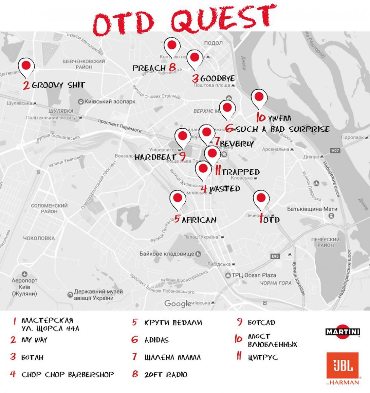 Карта с местами, где можно послушать новые песни Ивана Дорна