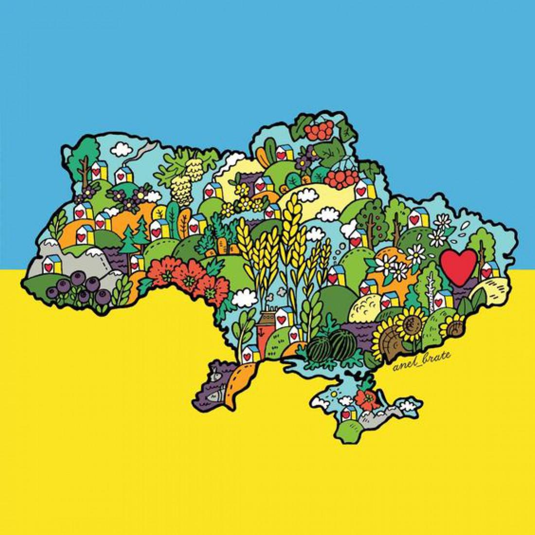 День Соборности и Свободы Украины: история и традиции праздника