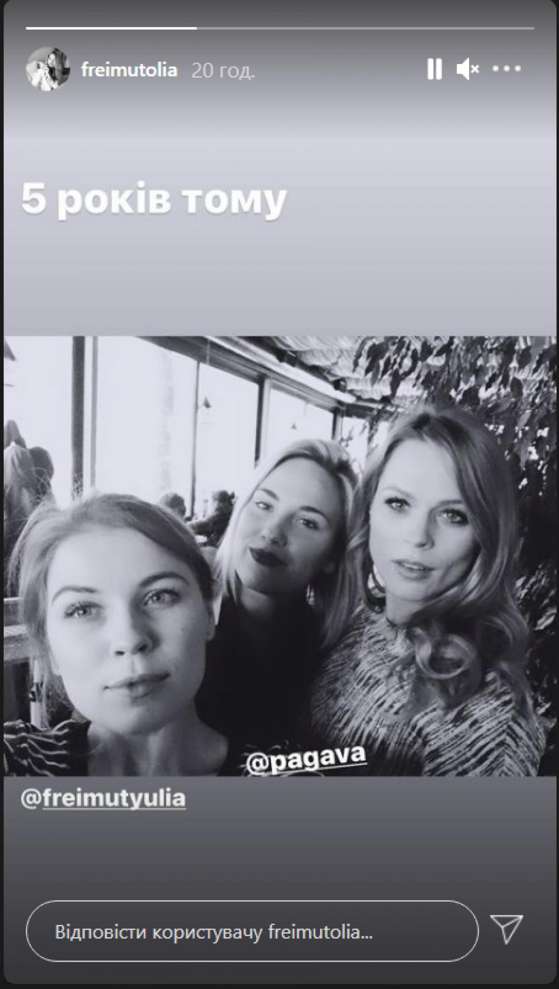Ольга Фреймут показала архивное фото с сестрой Юлией