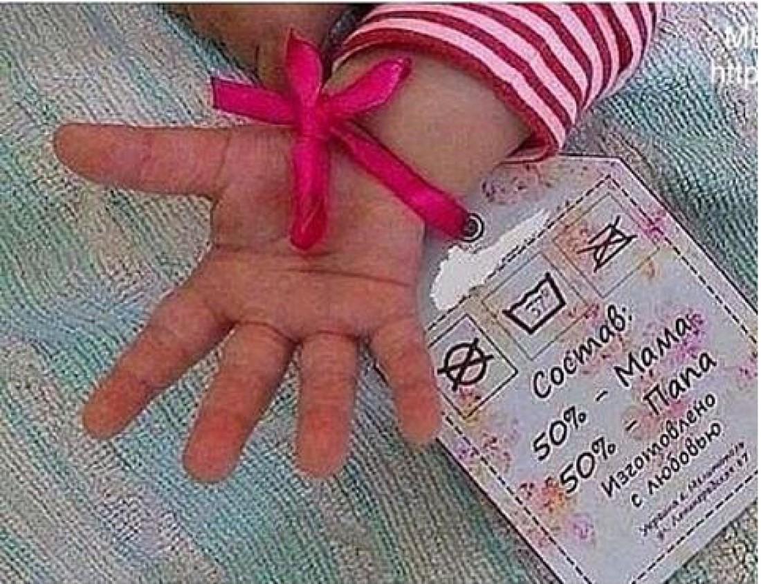 Ручка новорожденной