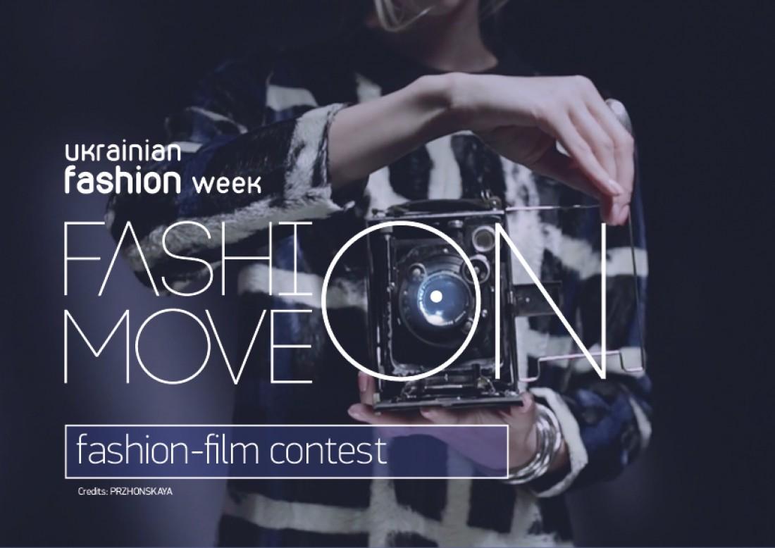Fashion Move On