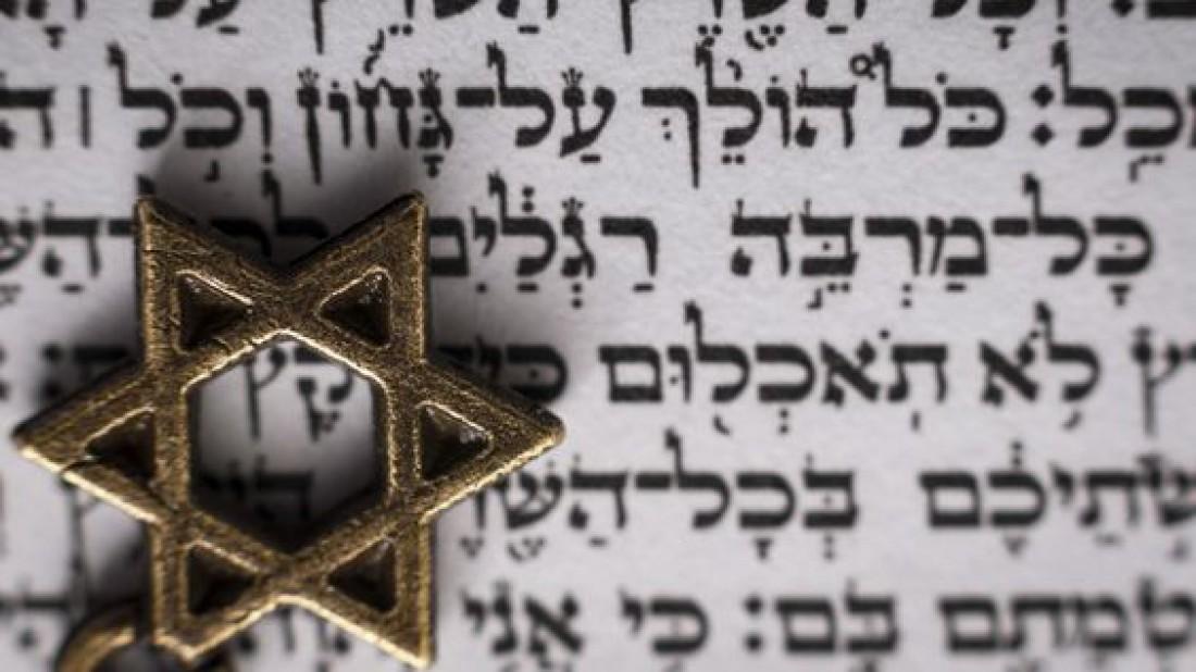 Еврейский новый год 2019: дата, история и традиции праздника