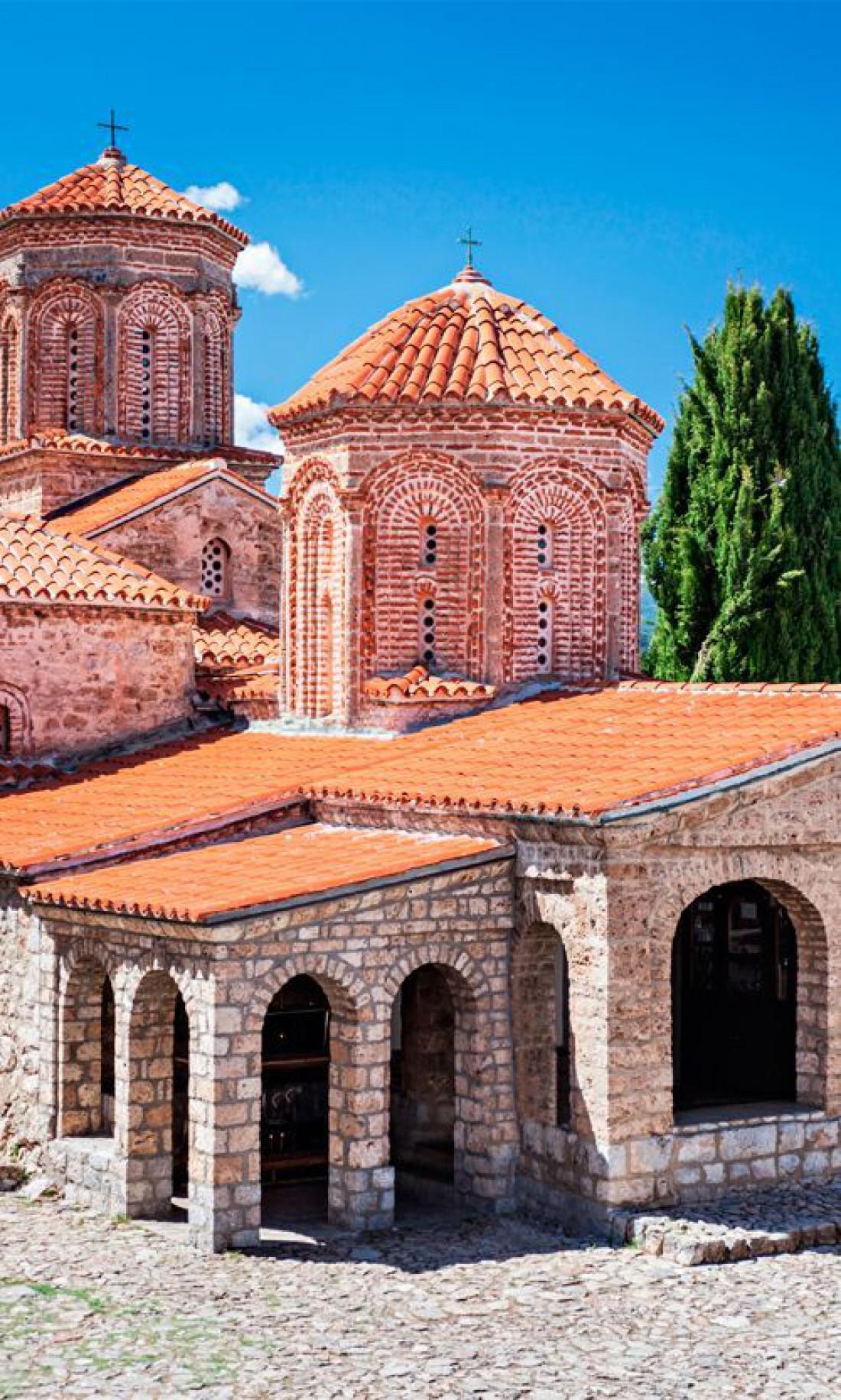 Монастырь Святого Наума Охридского