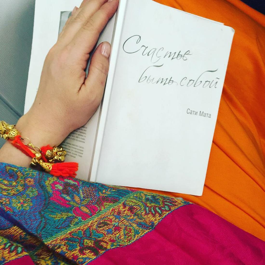 Наталья расслабляется с помощью философской литературы