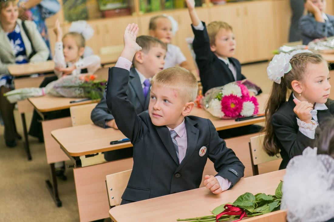 Поздравления с 1 сентября учителям