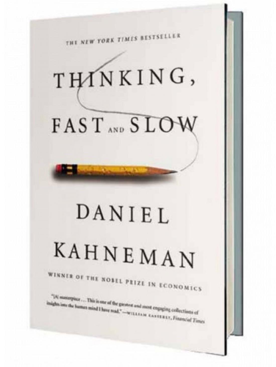 Мышление быстрое и медленное