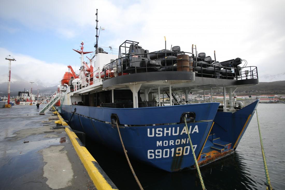 Украинская экспедиция в Антарктиду