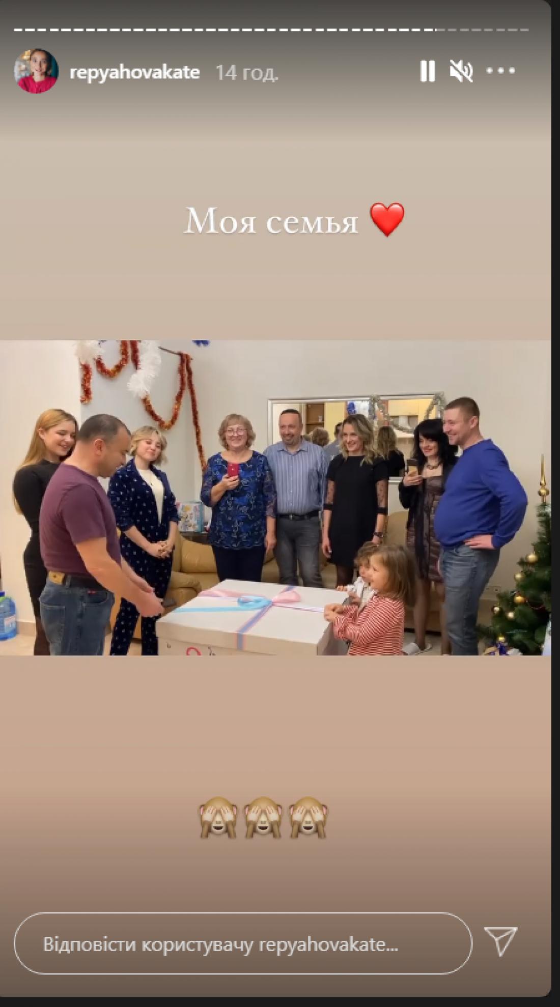 Виктор Павлик и Екатерина Репяхова рассекретили, как назовут будущего ребенка