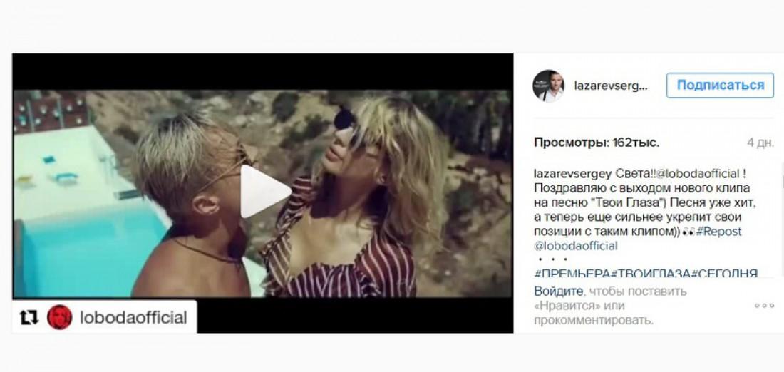 Запись в микроблоге Сергея Лазарева