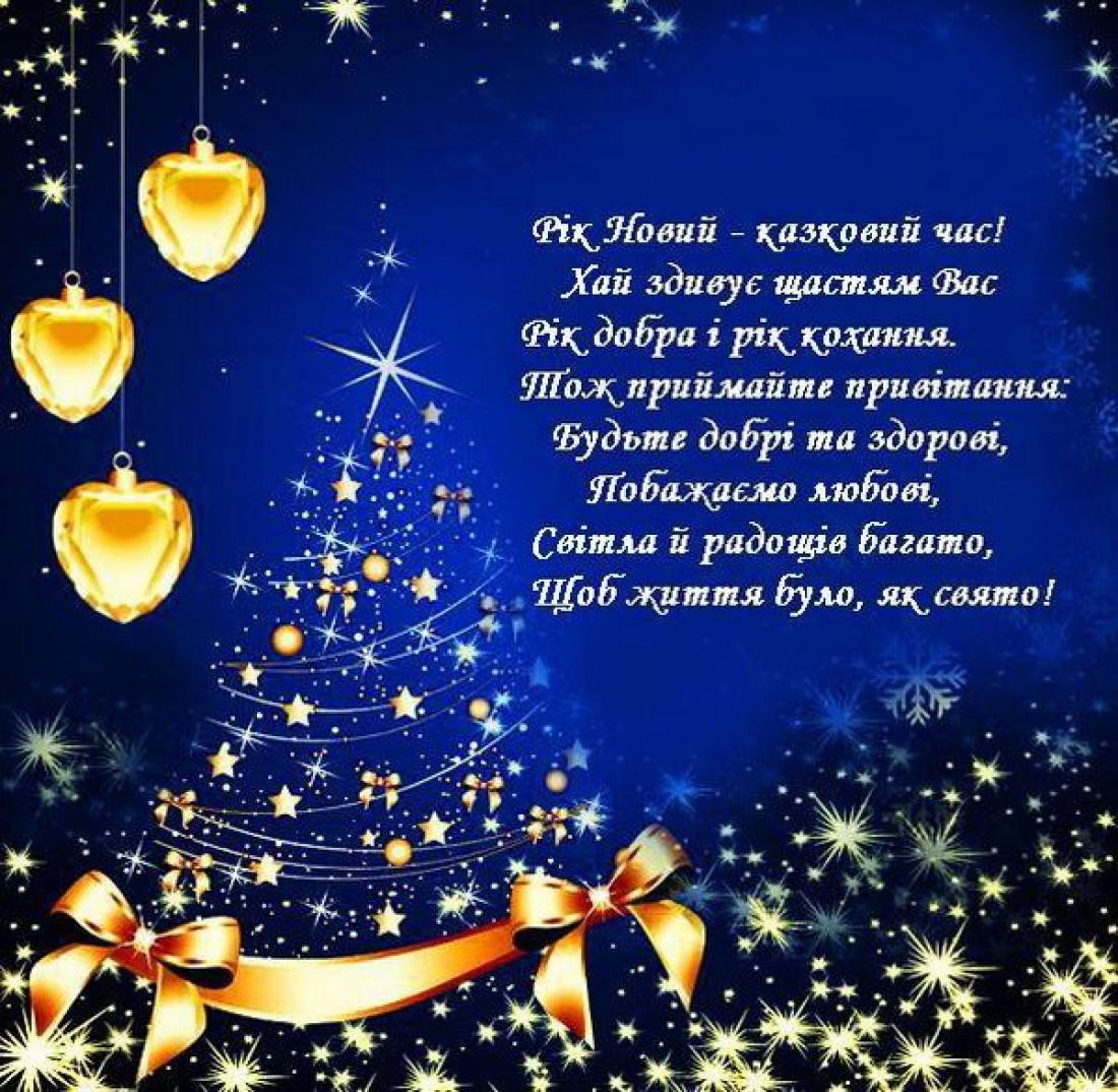 На украинском языке смешные поздравления на украинском языке фото 78