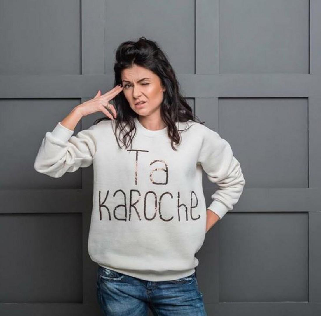 Свитшот Ta karoche