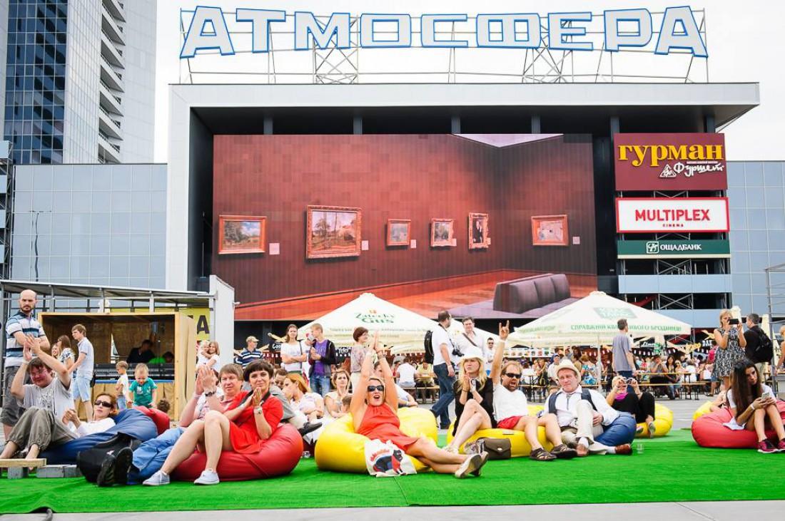 В Киеве состоится фестиваль туризма