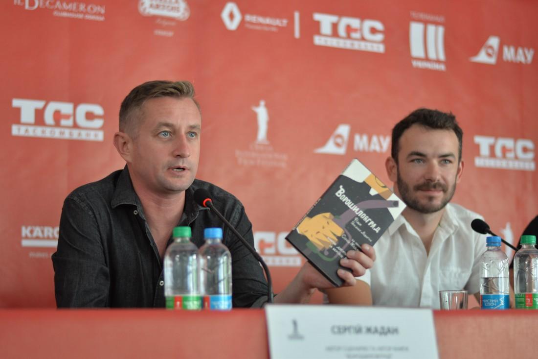 Сергей Жадан и Ярослав Лодыгин