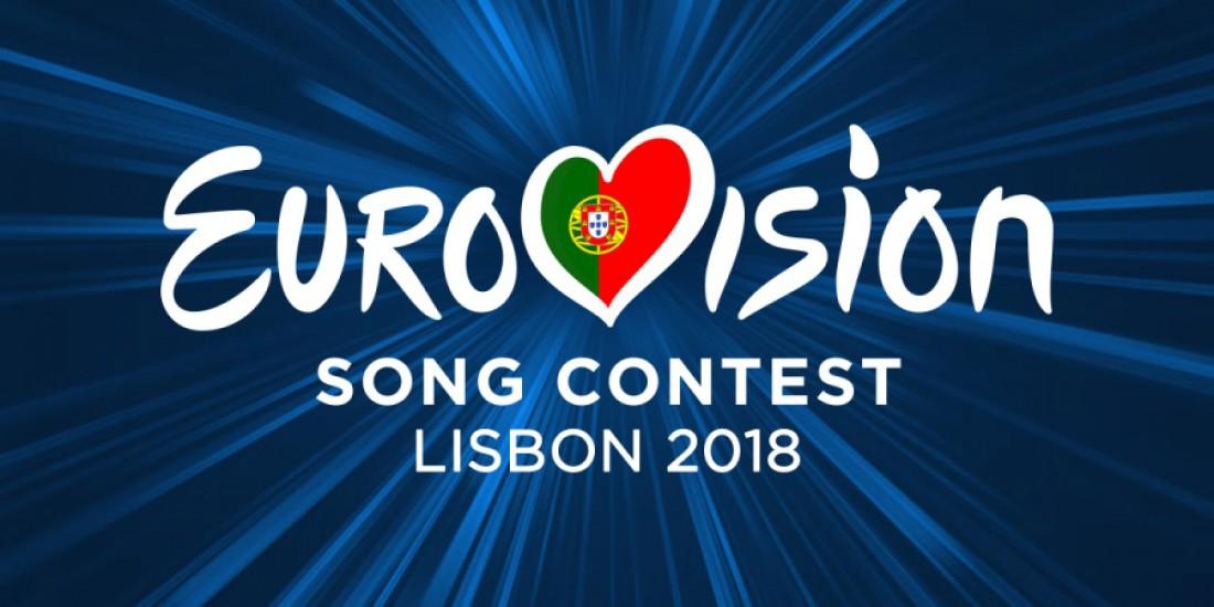 Евровидение 2018: названы страны-участницы