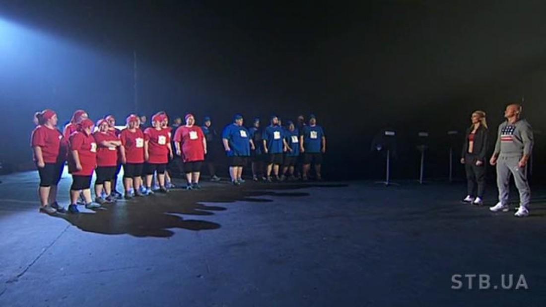 Зважені та щасливі 6 сезон: на первой тренировке команды показали разные стратегии