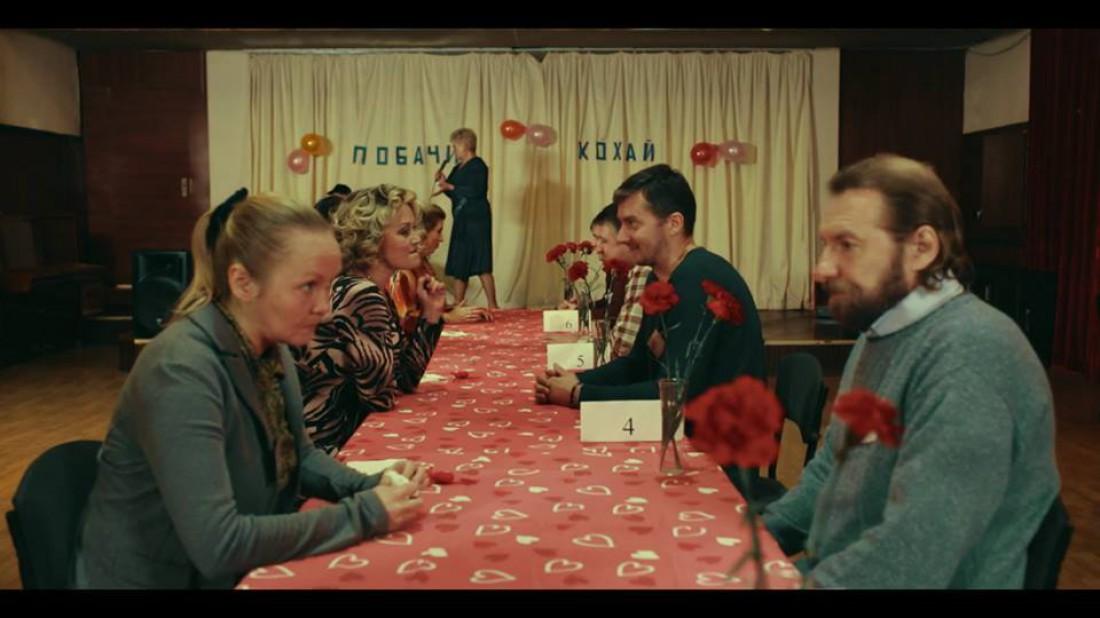 Золота Дзига: кадр из фильма Голден лав