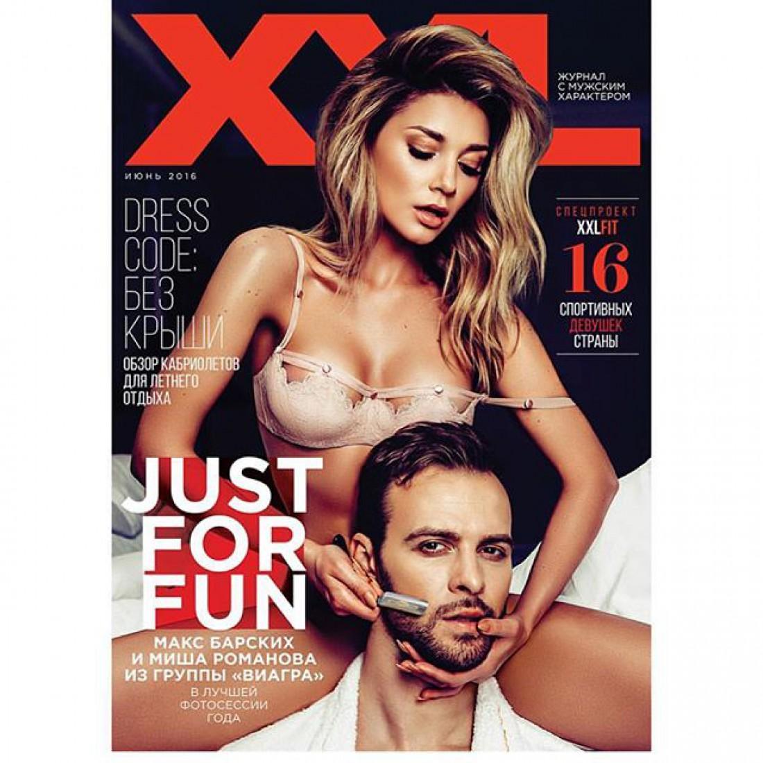Макс  и Миша для журнала XXL