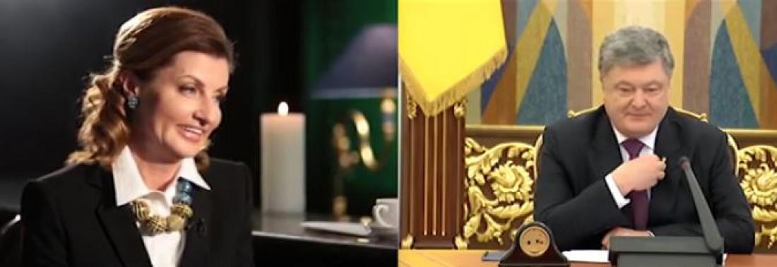 Марину Порошенко растрогало признание в любви Петра Порошенко
