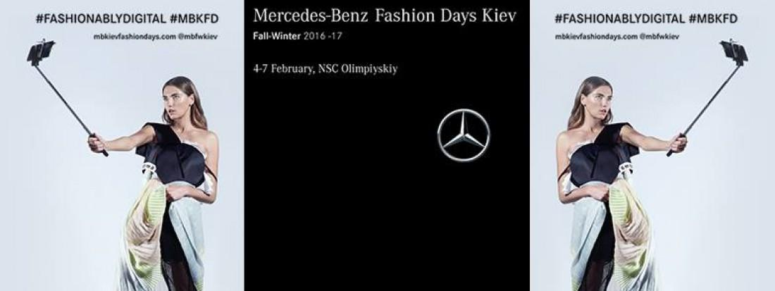 MBKFD приветствует глобализацию и инновационность моды