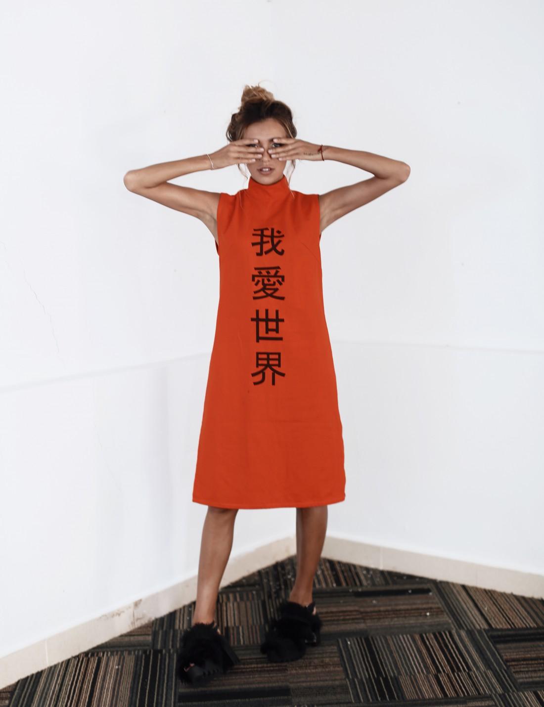 Регина Тодоренко: Азия – это совершенно другой мир, наполненный разными стилями